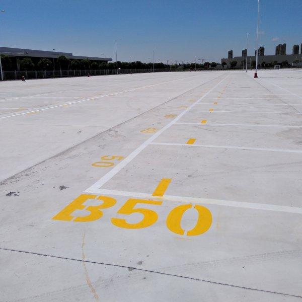 超大型停车场编号